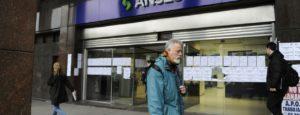 ANSES: Requisitos para acceder a la pensión universal